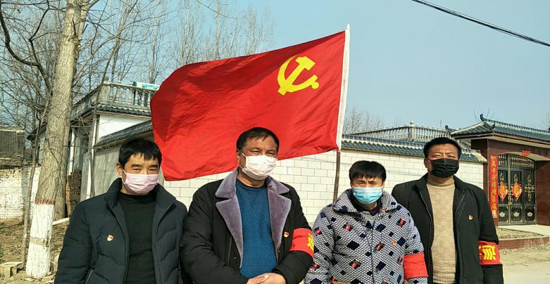 太康县龙曲镇:疫情当前,党员先行—— 让党旗高高飘扬在防控疫情斗争第一线