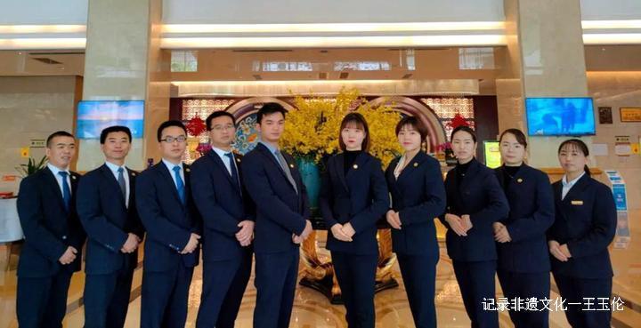 天壶国际大酒店